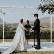 outdoor ceremony - Anna Botany