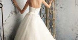 Wedding Dzine