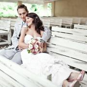 bouquet, shoes, wedding dress - The Plantation