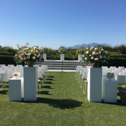 outdoor ceremony - A Dream Come True Events
