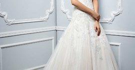 Blissfully Bridal