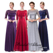 bridesmaids dresses, bridesmaids dresses - Bridal Allure