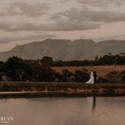 bride and groom, bride and groom - Winery Road Forest