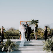 arch, bride, groom - Warren-Stone Weddings