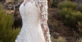 Lady Lace Bridal