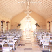 Oakfield Farm – Wedding & Function Venue