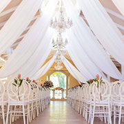 chapel - Oakfield Farm – Wedding & Function Venue
