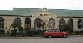 Hermon Hotel