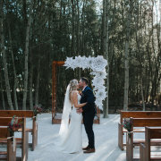 arch, bride and groom, bride and groom, forest, outside ceremony
