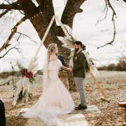 bush, outside ceremony, wedding arch